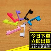 [24H 台灣現貨] 矽膠 防塵塞 蘋果 iphone 5 se i5 se 專用 一體 式 時尚 多色 素色 簡約 小清新 -單個