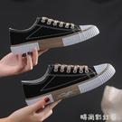 2020年夏季新款韓版小白帆布鞋女鞋ulzzang布鞋百搭休閒平底板鞋「時尚彩紅屋」