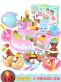 家家酒玩具切切樂生日切蛋糕兒童玩具仿真女孩套裝【君來佳選】