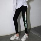 反光字母黑色打底褲女外穿緊身褲新款韓版百搭彈力鉛筆褲 快速出貨