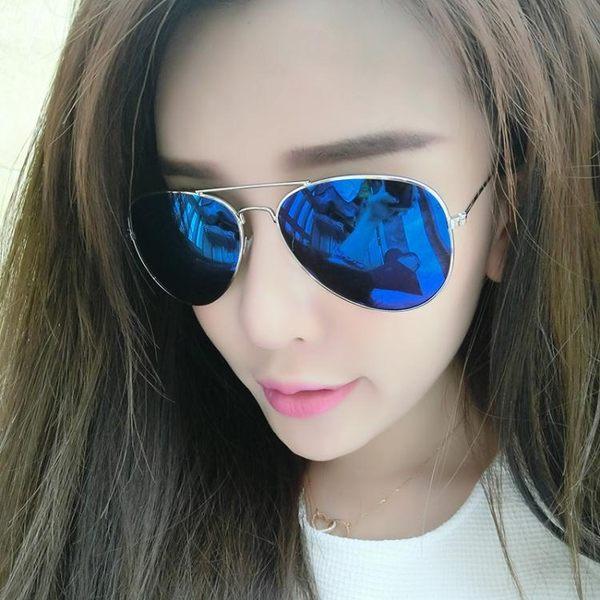 太陽眼鏡 新款太陽眼鏡正韓圓臉女士墨鏡男士潮個性明星款潮人偏光眼睛【父親節禮物鉅惠】
