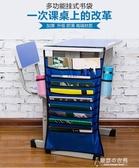 紓困振興 多功能課桌袋學生書掛袋可調學習書本收納袋書立掛架掛書袋 東京衣秀