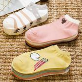 聖誕交換禮物-襪子女短襪夏季薄款船襪低筒淺口隱形襪韓國可愛防滑棉襪