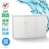 IHouse-SGS 防潮抗蟲蛀緩衝塑鋼二層三門置物碗盤櫃木紋
