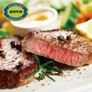 【599免運】澳洲安格斯黑牛凝脂牛排1片組(150公克/1片)