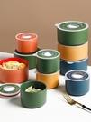 便當盒 保鮮碗帶蓋飯盒上班族便攜密封冰箱保鮮盒陶瓷碗便當盒微波爐加熱 晶彩 99免運