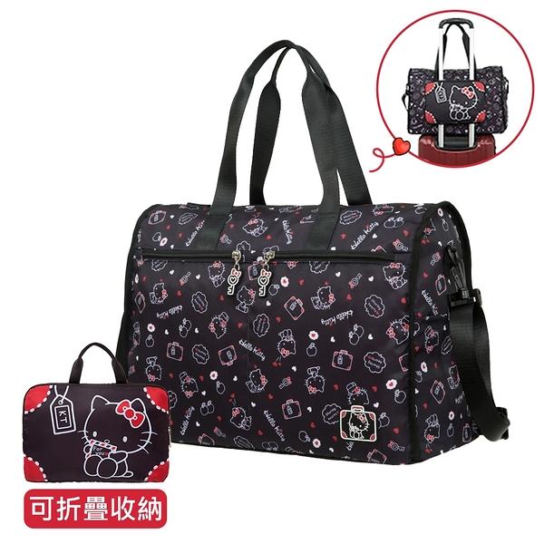 【Hello Kitty】凱蒂漫旅-可收納旅行袋-黑 KT01T10BK