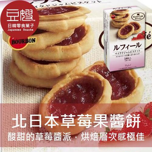 【豆嫂】日本零食 Bourbon北日本草莓果醬餅乾