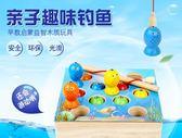 嬰幼兒童益智磁性釣魚玩具一歲半寶寶1-2-3周歲早教男女孩子木質    瑪奇哈朵