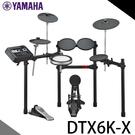 【非凡樂器】YAMAHA DTX6K-X 電子鼓 / 超真實爵士鼓打擊感 /公司貨保固