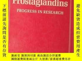 二手書博民逛書店the罕見prostaglandins progress in