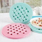 茶花餐桌墊隔熱墊餐桌墊鍋墊塑料耐熱碗墊盤子茶杯墊子餐具墊