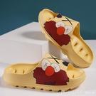 拖鞋 拖鞋女室內居家用厚底防滑防水浴室洗澡軟底漏水防臭踩屎感涼拖鞋 618購物節
