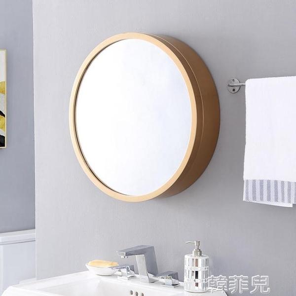 化妝鏡 圓形浴室鏡柜帶燈實木智慧鏡箱防霧儲物衛生間化妝壁掛圓鏡掛墻式 MKS韓菲兒
