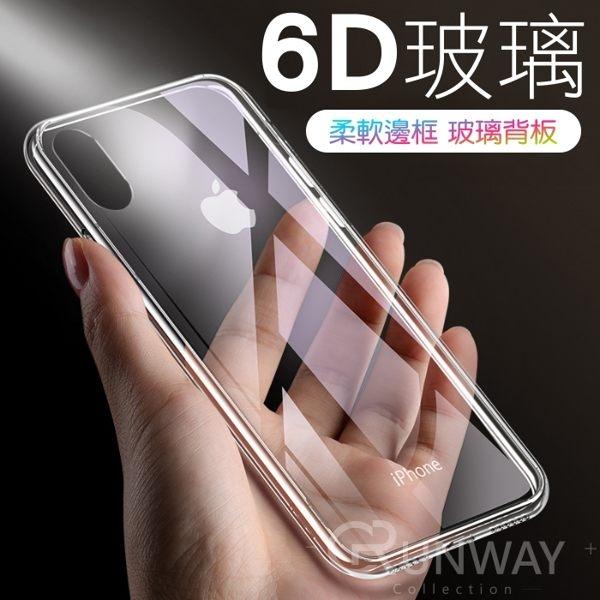 全透明 鋼化玻璃背板 蘋果 手機殼 iPhone 12 pro 11 plus Xs Max XR SE2 全包邊軟殼 保護套