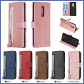 SONY Xperia 1 XZ3 XZ2 拉鍊磁扣皮套 手機皮套 掀蓋殼 錢包皮套 插卡 支架 保護套