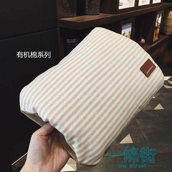 【618好康又一發】有機棉電熱寶暖水袋注水暖宮暖手袋