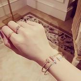 正韓人氣新品簡約時尚百搭潮人正韓女士鑲鑽開口可調節手鐲戒指