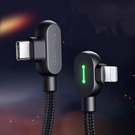 Mcdodo PD/Lightning/Type-C/iPhone充電線彎頭快充線傳輸線 3A快充 紐扣系列 120cm 麥多多