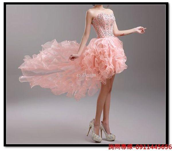 (45 Design) 訂做款式7天到貨 粉色抹胸前短後長新娘伴娘婚紗禮服結婚敬酒服
