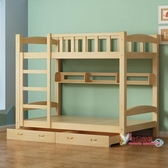 子母床 高低床兒童床上下鋪木床雙層床兩層上下床雙人全實木成年子母床T