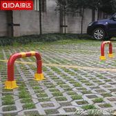 加厚防撞汽車車位鎖地鎖停車位龍門地樁鎖占位鎖停車樁器柱占車庫  潮流前線