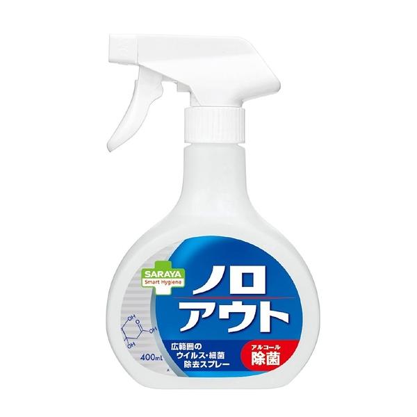 Saraya - Smart Hygiene 除菌噴霧 400ml