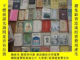 二手書博民逛書店罕見新文學1932年初版《正宗白鳥集》10257 方光燾 上海開