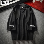 中大碼T恤 夏季寬鬆七分袖男韓版bf風學生印花上衣日系原宿潮流五分短袖t恤