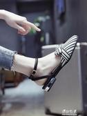 包頭鞋新款韓版百搭粗跟一字扣單鞋女尖頭平底仙女鞋 伊莎公主