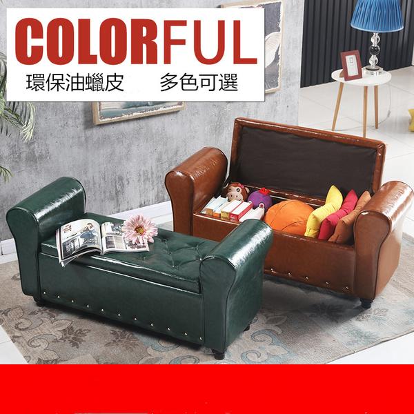 歐式門口換鞋凳儲物長凳服裝店沙發凳多功能收納床尾凳試衣間凳子