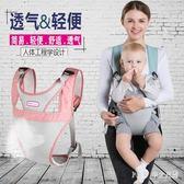 夏季嬰兒寶寶新生兒背帶多功能后背式雙肩透氣網簡易輕便背袋  KB5106【Pink中大尺碼】
