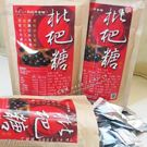 團購熱銷回購超高 台南脆皮黑糖枇杷糖 拜土地公 財神爺-艾發現