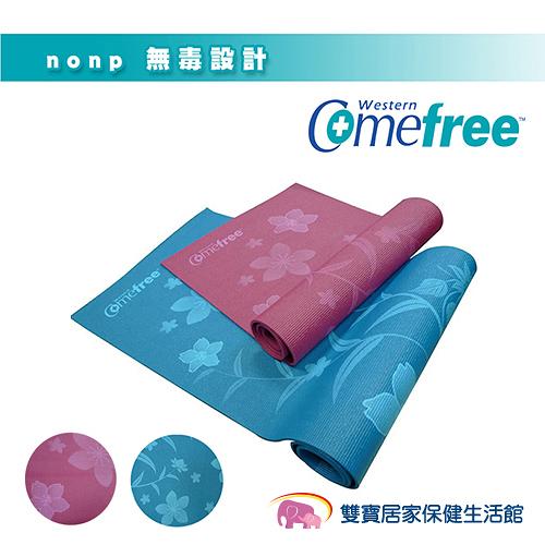 瑜珈墊 Comfree 花舞瑜珈彈力墊 瑜伽墊 (兩色可選) CF-8891