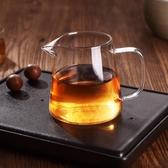 耐熱加厚公道杯茶漏套裝玻璃泡茶分茶器功夫茶具茶海家用公杯大號