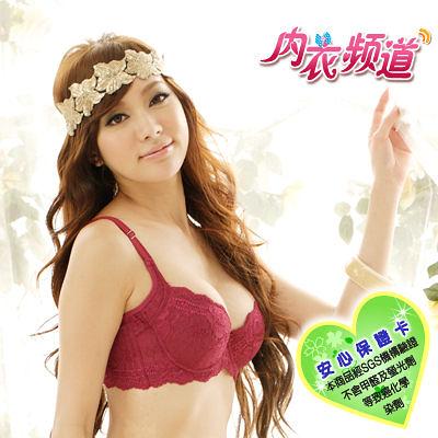 內衣頻道♥7872 台灣製 副乳推進提高設計 韓國立體緹花素材 胸罩-棗紅色  B/C罩杯 (內衣+內褲)