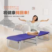 折疊床加固折疊床午休床折疊椅午睡床辦公床午休床躺椅陪護床   草莓妞妞