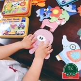 兒童早教益智力積木男孩女孩拼圖玩具動物交通認知【福喜行】