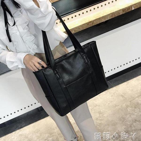 托特包女包潮流時尚百搭手提包側背包單肩簡約大包包 蘿莉小腳ㄚ