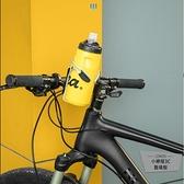 自行車水壺架轉換座山地車水杯架固定騎行裝備【小檸檬3C】