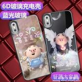 蘋果背夾充電寶iphone7電池6s背夾式7plus專用x大容量Xs Max 科炫數位