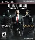 PS3 Ultimate Stealth Triple Pack 終極潛行 三重包(美版代購)