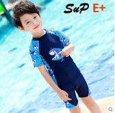 兒童 泳衣 連體 短袖 沙灘 防曬 泳衣