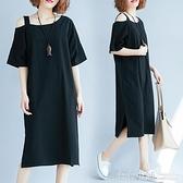 棉麻連身裙~ 微胖妹妹大碼遮肚連身裙減齡洋氣寬鬆顯瘦黑色露肩夏季新款200斤