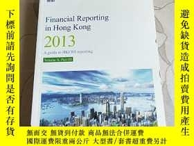 二手書博民逛書店CCH罕見Financial Reporting in Hong