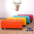 儲物凳沙發凳子多功能收納長方形可坐凳箱個性【古怪舍】