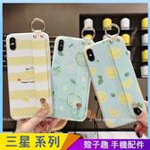 檸檬腕帶軟殼 三星 Note9 Note8 手機殼 小清新水果 保護殼保護套 全包防摔殼