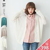 外套 素色鏤空鉤織超彈性V領罩衫-BAi白媽媽【160753】