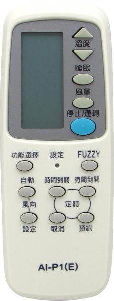 【Panasonic 國際牌 】 AI-P1 北極熊 18合1 窗型/分離/變頻 冷氣遙控器