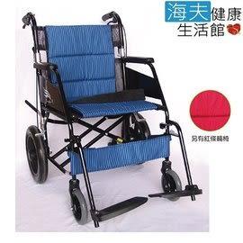 【海夫健康生活館】杏華 鋁合金 12吋後輪 輕型輪椅-藍條/紅條
